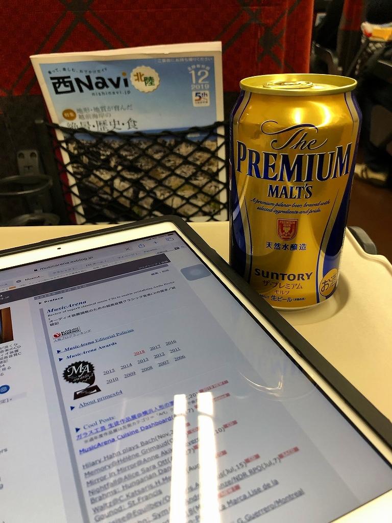 北陸新幹線 東京 ▶ 富山_a0384046_18262212.jpg