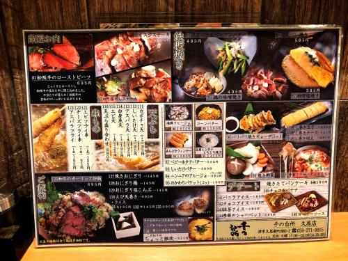 千の台所 久居店_e0292546_20252877.jpg