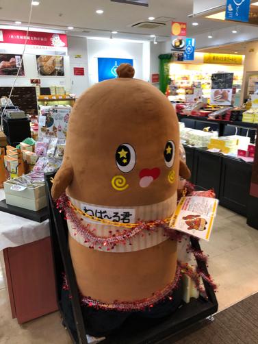 201912沖縄・石垣島旅行記#01~すぎのや@茨城空港のポテトが美味しい_f0207146_10143843.jpg