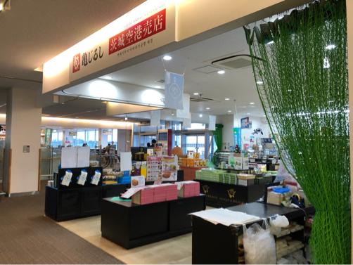 201912沖縄・石垣島旅行記#01~すぎのや@茨城空港のポテトが美味しい_f0207146_10154667.jpg