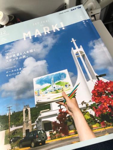 201912沖縄・石垣島旅行記#01~すぎのや@茨城空港のポテトが美味しい_f0207146_10190358.jpg