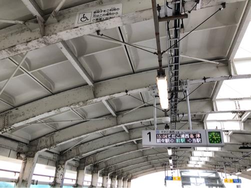 201912沖縄・石垣島旅行記#01~すぎのや@茨城空港のポテトが美味しい_f0207146_10210329.jpg