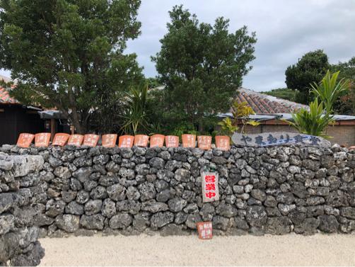 201912沖縄・石垣島旅行記#15~やまもり食堂@竹富島_f0207146_14552332.jpg