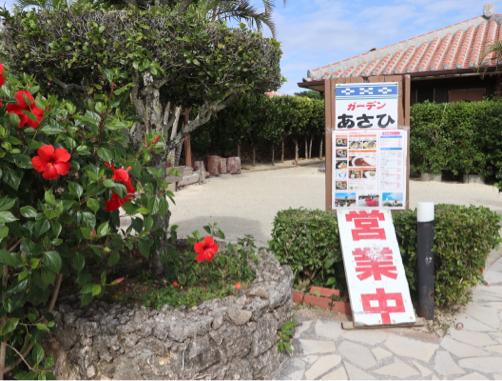 201912沖縄・石垣島旅行記#15~やまもり食堂@竹富島_f0207146_15011410.jpg