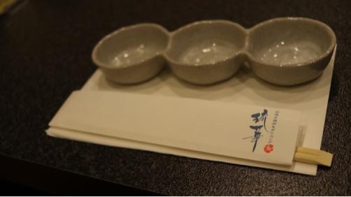 201912沖縄・石垣島旅行記#17~夕食は、琉華で焼肉を。_f0207146_15161693.jpg