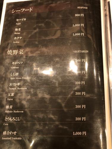 201912沖縄・石垣島旅行記#17~夕食は、琉華で焼肉を。_f0207146_15174904.jpg