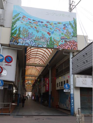 201912沖縄・石垣島旅行記#18~ユーグレナモール散策、地元スーパー探検。_f0207146_15262587.jpg