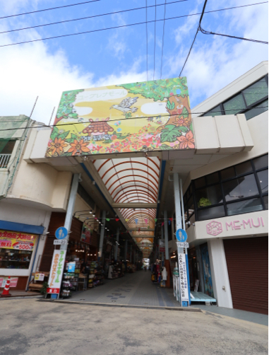 201912沖縄・石垣島旅行記#18~ユーグレナモール散策、地元スーパー探検。_f0207146_15271592.jpg