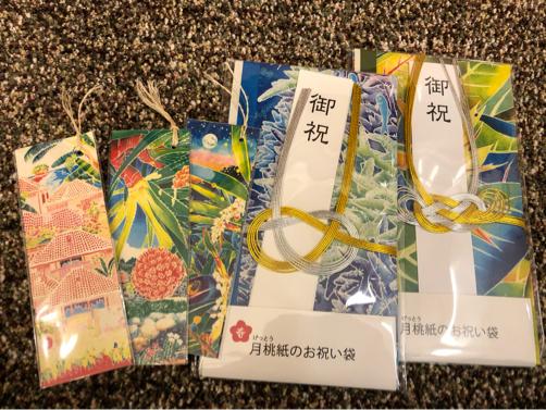 201912沖縄・石垣島旅行で買ったもの。_f0207146_15365454.jpg