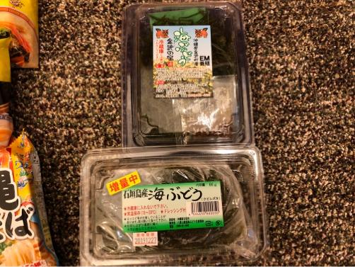 201912沖縄・石垣島旅行で買ったもの。_f0207146_15383458.jpg