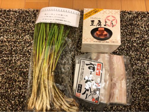 201912沖縄・石垣島旅行で買ったもの。_f0207146_15383555.jpg