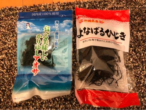 201912沖縄・石垣島旅行で買ったもの。_f0207146_15383725.jpg