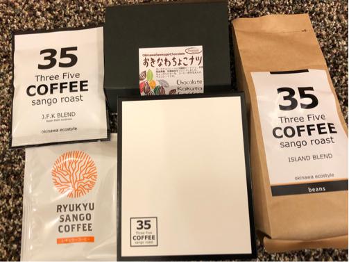 201912沖縄・石垣島旅行で買ったもの。_f0207146_15400489.jpg