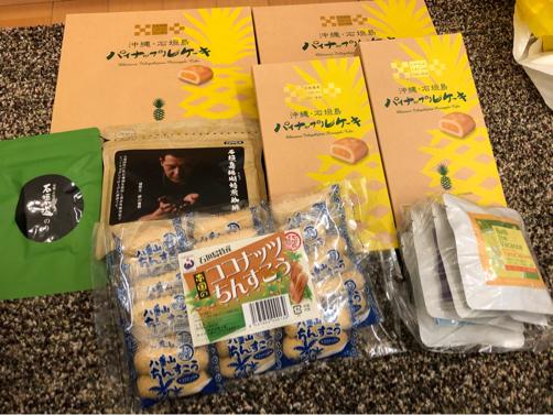 201912沖縄・石垣島旅行で買ったもの。_f0207146_15400495.jpg