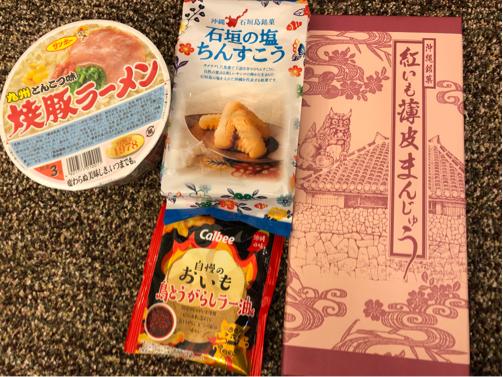 201912沖縄・石垣島旅行で買ったもの。_f0207146_15400547.jpg