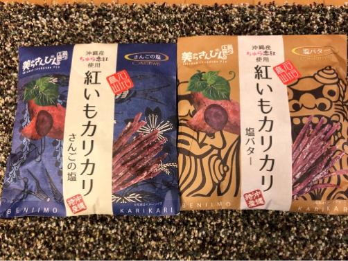201912沖縄・石垣島旅行で買ったもの。_f0207146_15404613.jpg