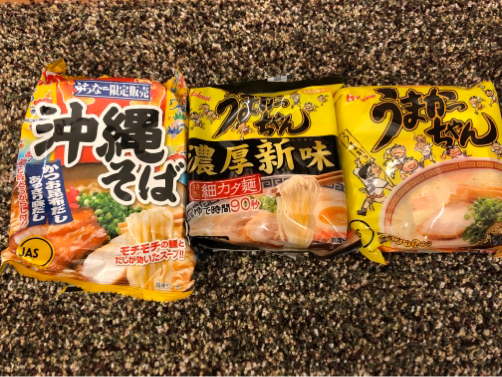 201912沖縄・石垣島旅行で買ったもの。_f0207146_15412185.jpg