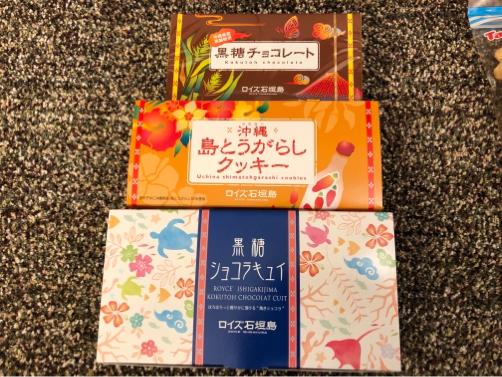 201912沖縄・石垣島旅行で買ったもの。_f0207146_15434768.jpg