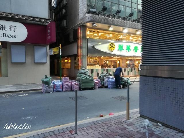 機場→宿_b0248150_14193490.jpg