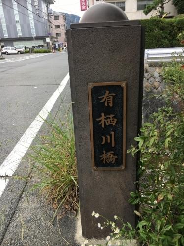 京都の旅\'19Ⅵ  京都秋の旅その1_e0326953_14362293.jpg