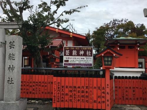 京都の旅\'19Ⅵ  京都秋の旅その1_e0326953_14512663.jpg