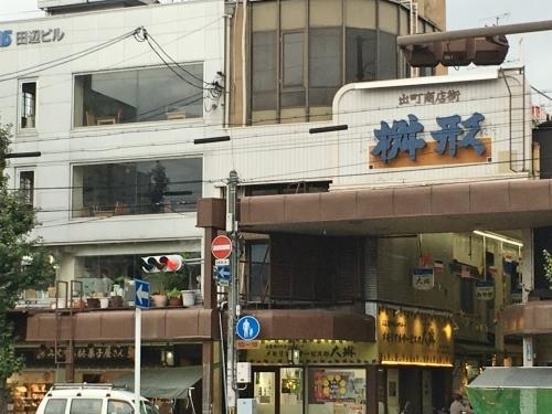 京都の旅\'19Ⅵ  京都秋の旅その1_e0326953_14592877.jpg