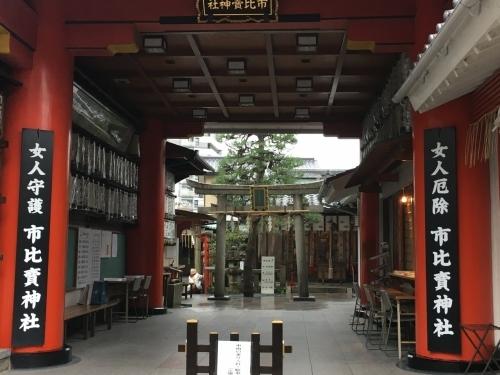 京都の旅\'19Ⅵ  京都秋の旅その1_e0326953_15311939.jpg