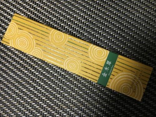 京都の旅\'19Ⅵ  京都秋の旅その1_e0326953_17040347.jpeg