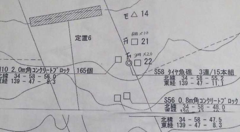 1228  第29回 人工魚礁研究会 波左間_b0075059_19290849.jpg