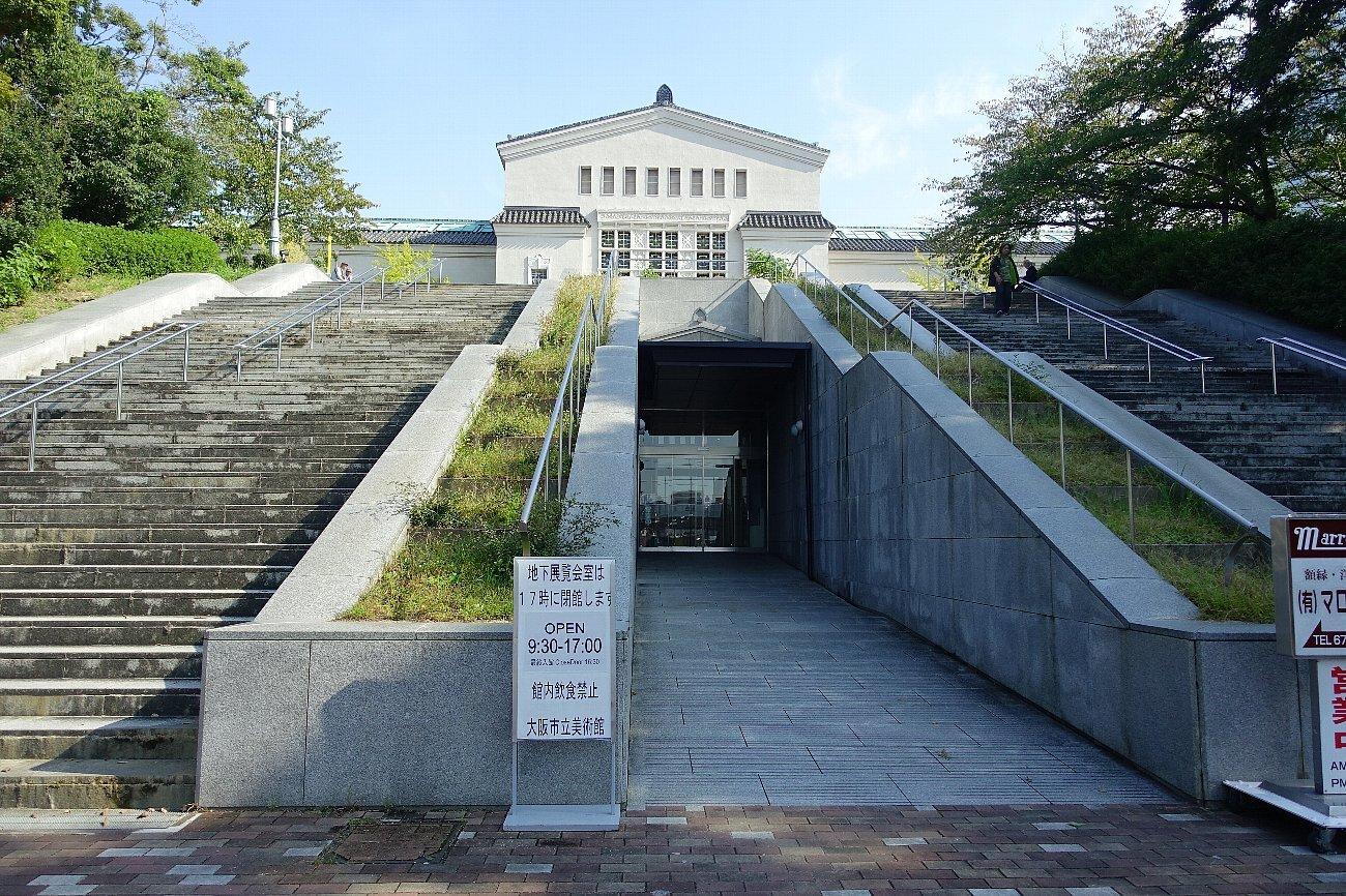 大阪市立美術館_c0112559_08292626.jpg
