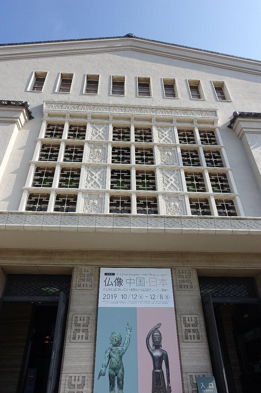 大阪市立美術館_c0112559_08312771.jpg