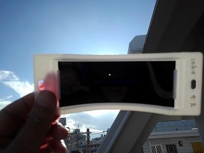 日食の観測_c0180460_00224841.jpg