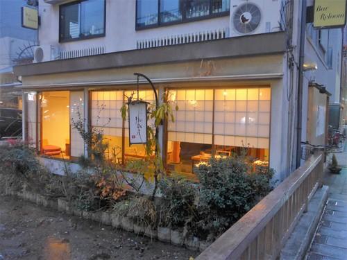京都・河原町「りょうりや御旅屋」へ行く。_f0232060_1019212.jpg