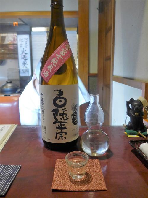 京都・河原町「りょうりや御旅屋」へ行く。_f0232060_10232035.jpg