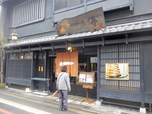メシクエが選ぶベストレストラン『メシュラン2019』_f0232060_1131661.jpg