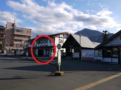 西武秩父駅(西武線)_b0289962_10092126.jpg