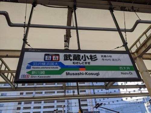 相鉄・陽水_a0329563_21182278.jpg