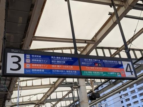 相鉄・陽水_a0329563_21190500.jpg