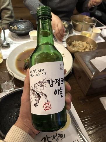 ソウルで絶品のエビを食べに行くよう~_b0060363_23314593.jpeg