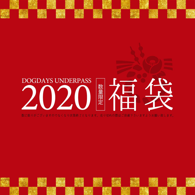 """UNDERPASS / DOGDAYS - \""""2020 福袋\""""_f0020773_18452091.jpg"""