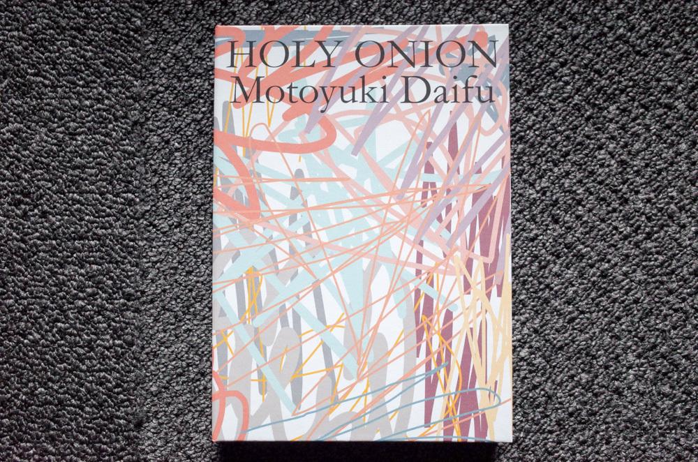 題府基之 Motoyuki Daifu 「 Holy Onion 」_c0016177_13263192.jpg