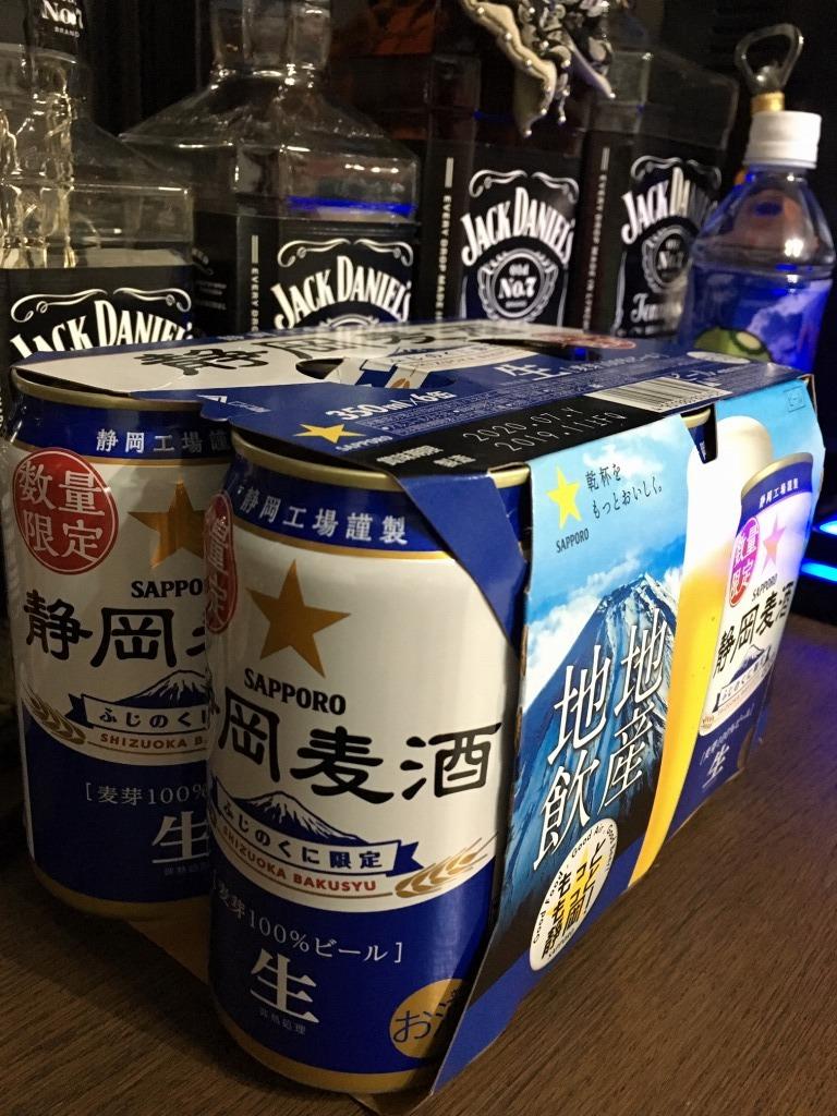 家で飲んだ一番搾り以外のビール 2019!_d0061678_10571339.jpg