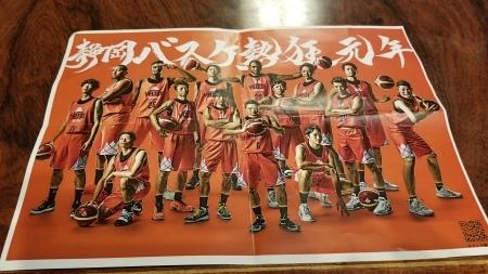 スポーツシリーズ プロバスケチーム『静岡ベルテックス』_b0011584_06340992.jpg