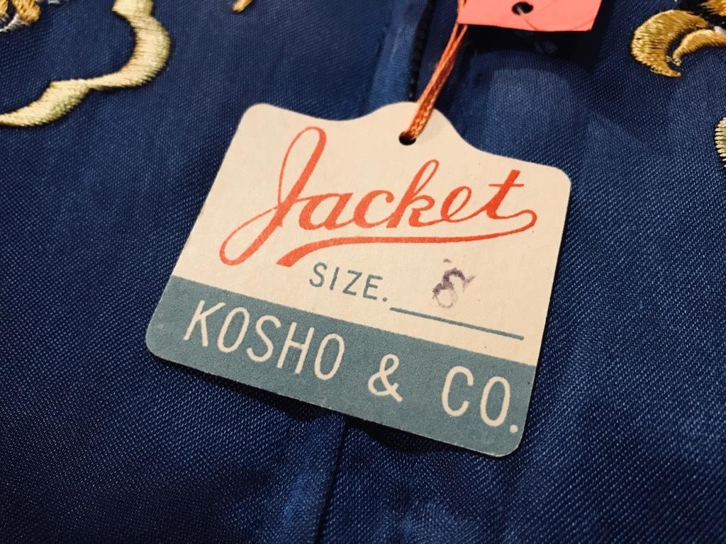 マグネッツ神戸店 明けましておめでとうございます! #6 Souvenir Jacket!!!_c0078587_19331381.jpg