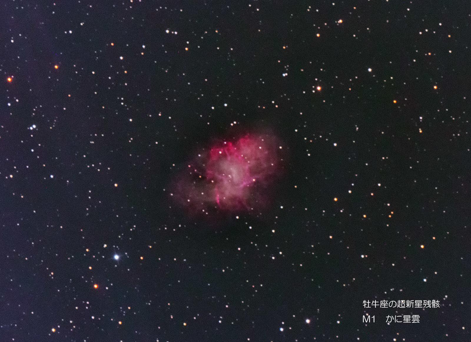 ボリソフ彗星など_e0174091_15282042.jpg