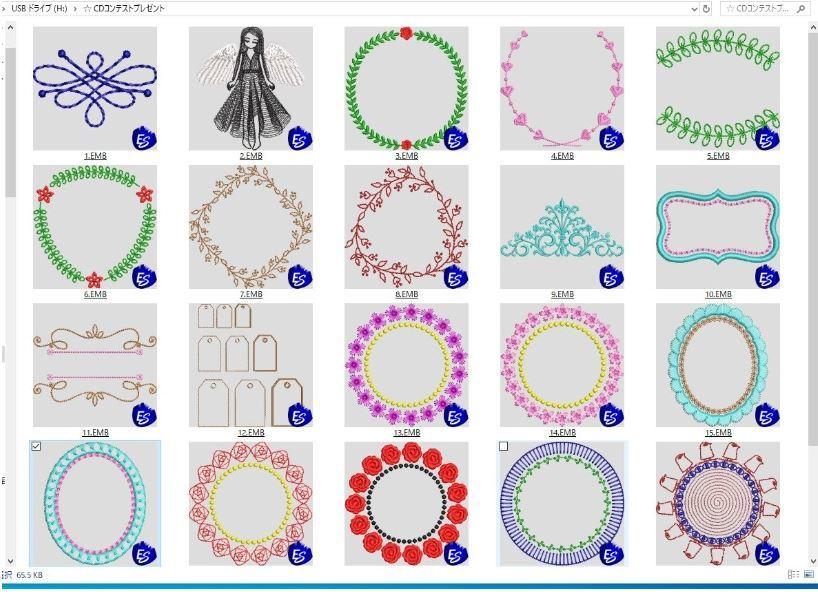 刺繍CDコンテストの宣伝です!_a0370893_02173470.jpg