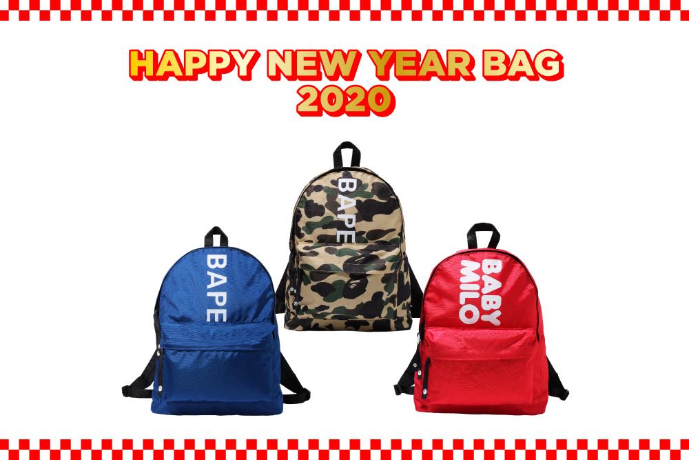 HAPPY NEW YEAR BAG_a0174495_13100870.jpg