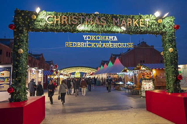 横浜赤レンガ倉庫のクリスマスマーケット2019_b0145398_22324537.jpg