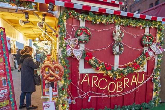 横浜赤レンガ倉庫のクリスマスマーケット2019_b0145398_22343399.jpg
