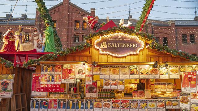 横浜赤レンガ倉庫のクリスマスマーケット2019_b0145398_22354720.jpg